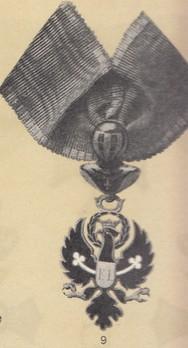 Tyrol Adelmatrikel Decoration (1918-1938)
