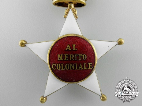 Order of the Colonial Star of Italy, Grand Officer's Cross Reverse