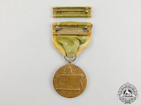 Women's Army Corps Service Medal Reverse