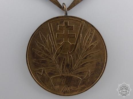 Medal for Heroic Deeds, III Class Reverse