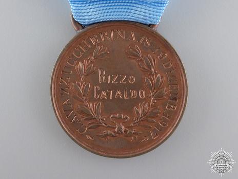 Bronze Medal (1887-1943) Reverse