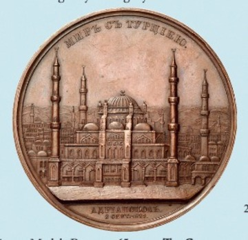 Peace with Turkey, 1829 Table Medal
