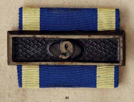 Long Service Bar for NCOs and Enlisted Men for 9 Years