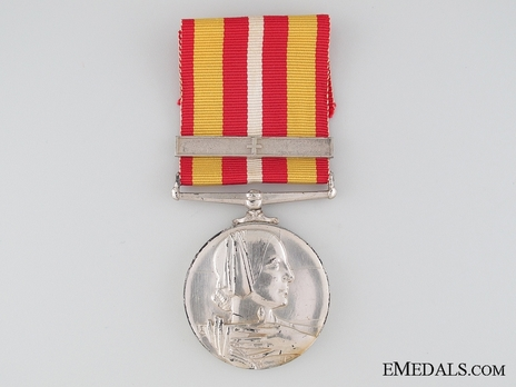 Silver Medal (with cupro-nickel, with 1 clasp) Obverse
