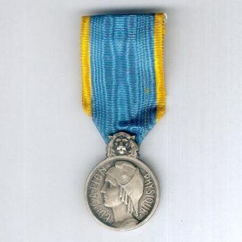"""Silver Medal (stamped """"FRAISSE,"""" 1929-1939) Obverse"""