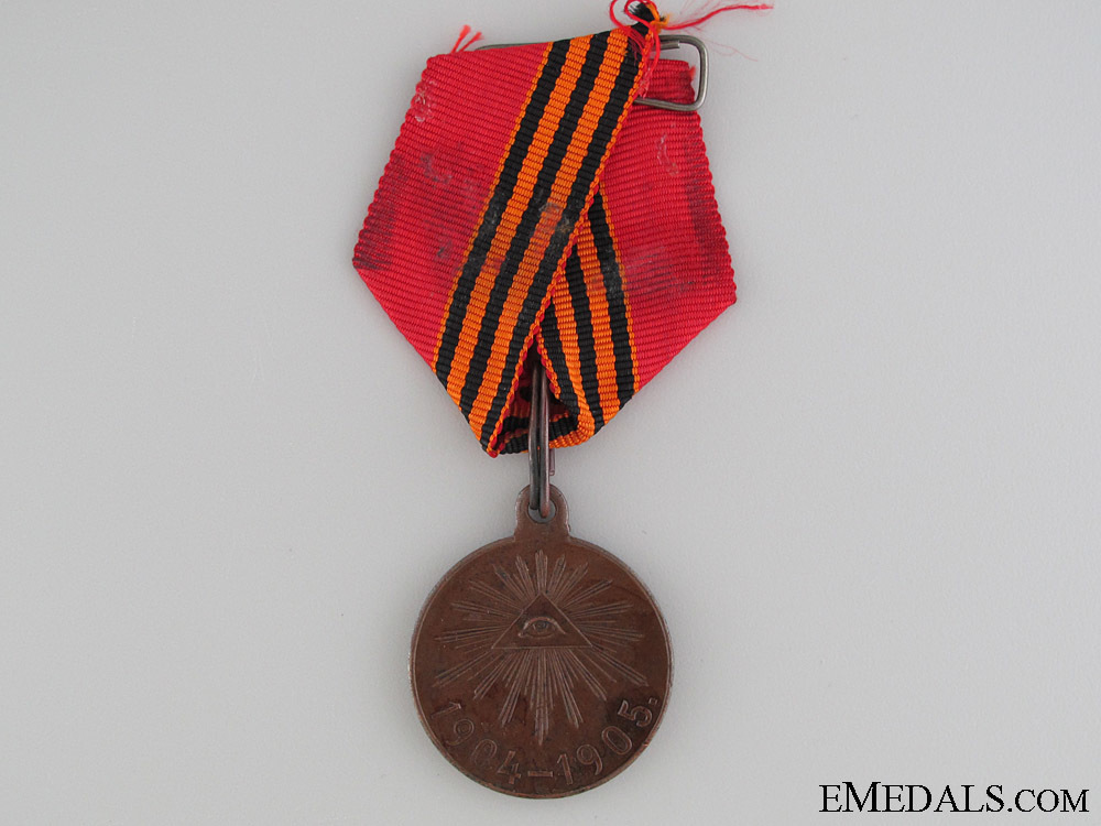 Medal for the ru 528d0a8944d6f