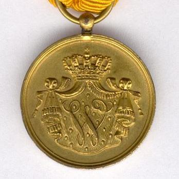 Gold Medal (for 36 Years, 1983-) Obverse
