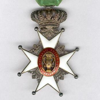 II Class Knight (with silver gilt, 1889-1975) Reverse