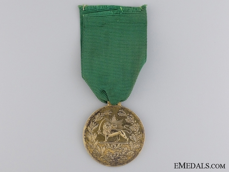 Medal for Bravery (Military Valour), I Class (1899) Obverse