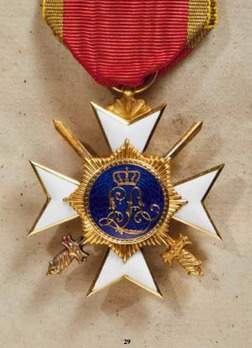 House Order of the Honour Cross, Type I, II Class Cross with Swords