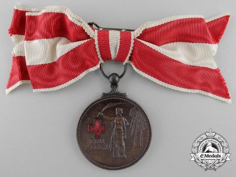 Bronze Medal (1914-1945) Obverse