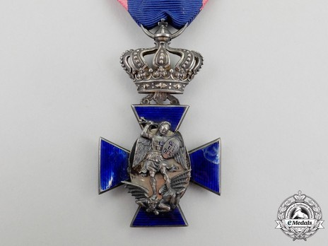 Royal Order of Merit of St. Michael, IV Class Cross (with Crown) Obverse