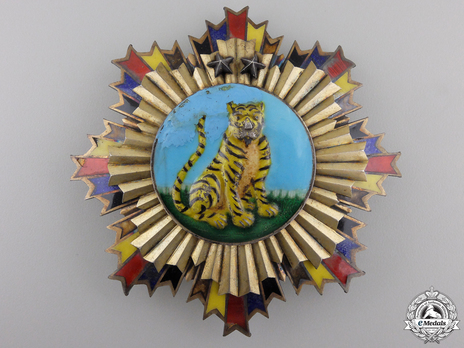 Order of the Striped Tiger, II Class Star Obverse