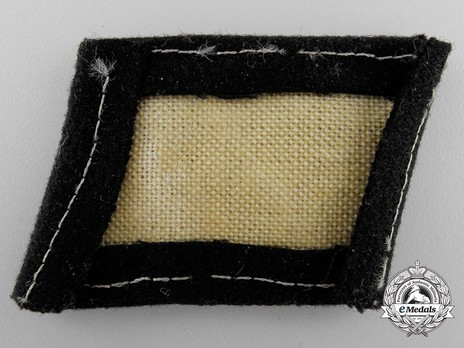 Waffen-SS 1st Russian Division Collar Tab Reverse