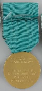 Military Merit Mauritiana Medal, Small Reverse