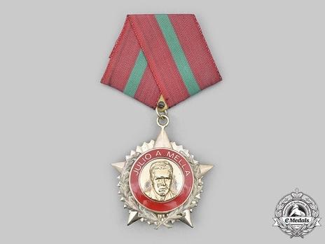 Order of Julio Antonio Mella, Medal