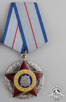 Order of Military Merit, II Class Medal Obverse