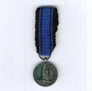 Miniature Peasants' March Commemorative Medal Obverse