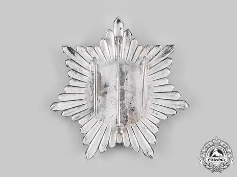 Order of Andres Bello, Grand Cross Breast Star Reverse