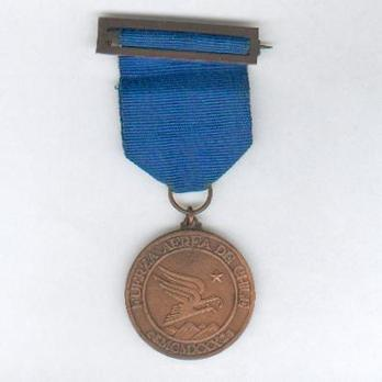 Copper Medal Obverse