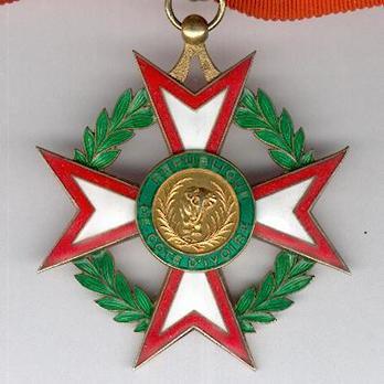 National Order of Côte d'Ivoire, Commander Obverse