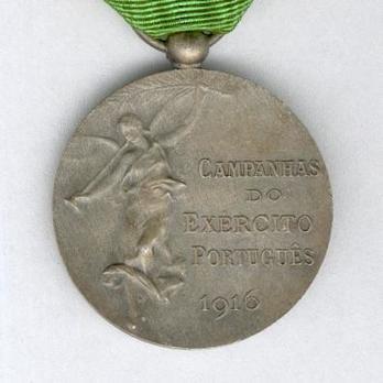 Silver Medal (1921-1946) Reverse
