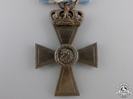 Cross of Valour, Cross in Silver Reverse
