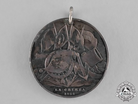 Crimea Medal, 1854 Reverse