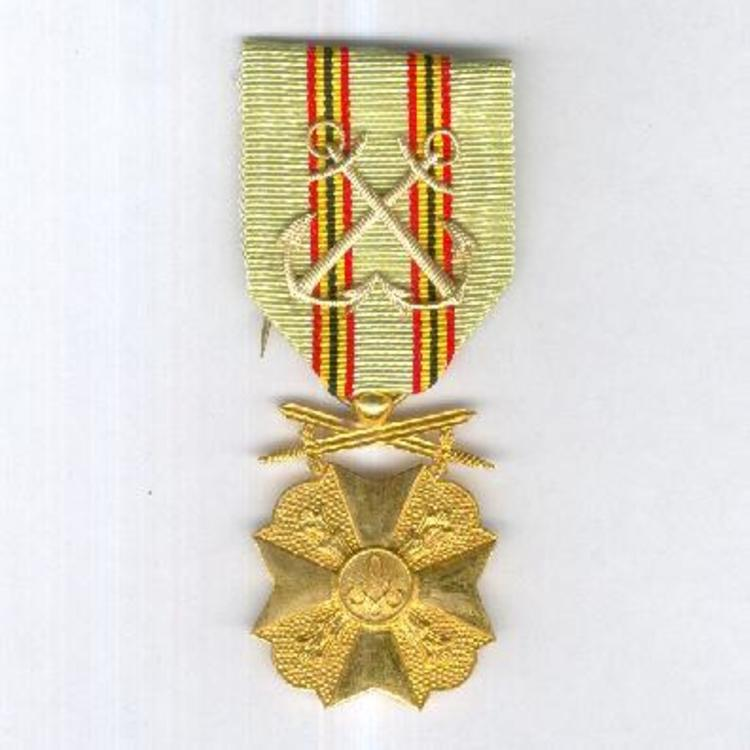 Class i medal obverse