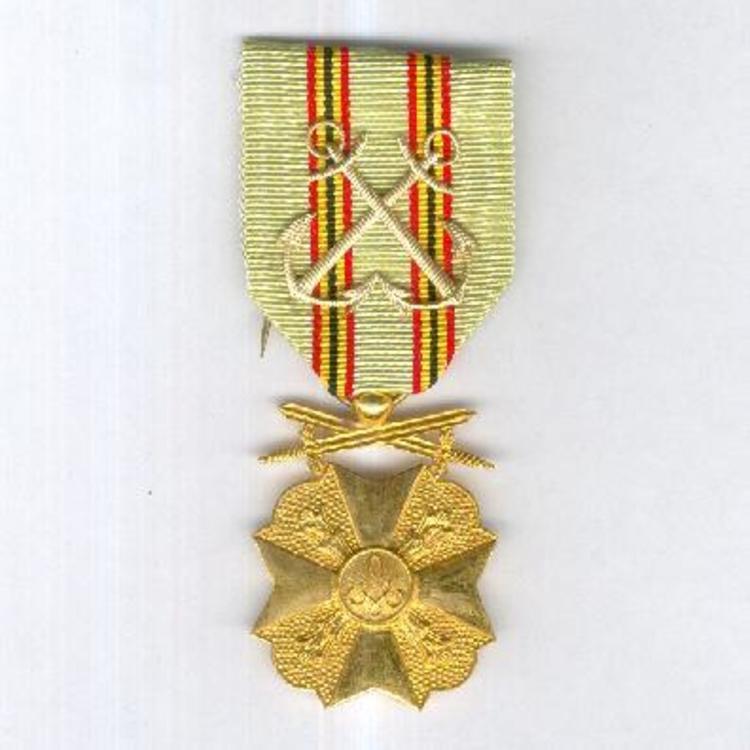 Class i medal obverse