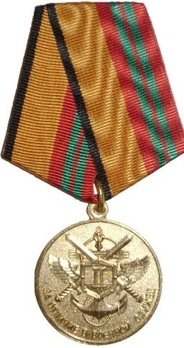 Distinguished Military Service II Class Medal (2009 issue) Obverse