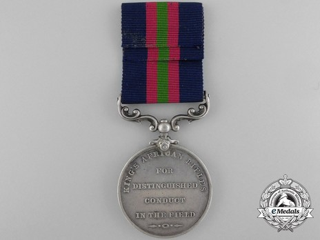 Silver Medal (for the King's African Rifles, 1910-1942) Reverse