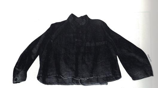 Kriegsmarine Tackle Shirt Obverse