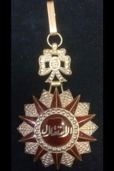 Order of Independence, Commander