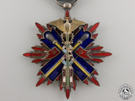 Order of the Golden Kite, V Class Badge Obverse