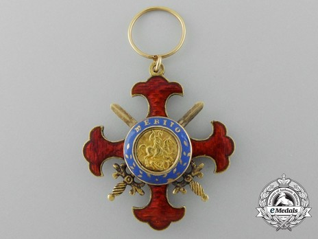 Royal Military Order of St. George of the Reunion, Knight's Cross of Grace Reverse