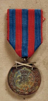 Medal for Loyalty and Merit, Military Division, in Silver (with swords on ring 1872-1918)