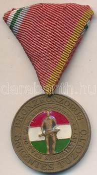 Volunteer Firefighter Service Medal, III Class (for 30 years 1958-1974) Obverse