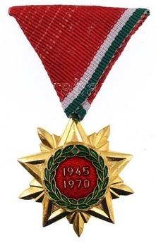 Liberation Jubilee Medal Obverse