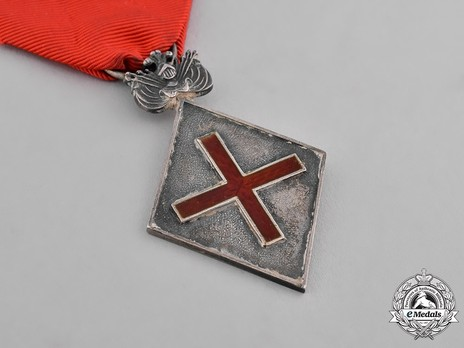 Breast Badge (with St. George Cross) Obverse