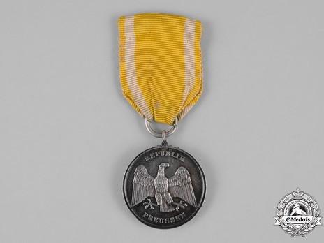 Commemorative Medal for Rescue from Danger Obverse