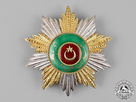 High Order of Sayyid Muhammad ibn Ali al-Sanussi, Grand Cordon Breast Star