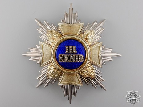 Breast Star (with diamonds) Obverse