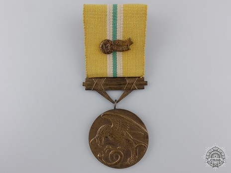 Medal for Heroic Deeds, III Class Obverse