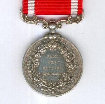 I Class Medal (1911-1936) Reverse
