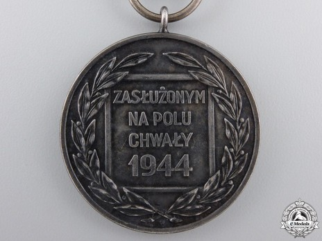 Medal for Merit on the Field of Glory, II Class (1944-1992) Obverse