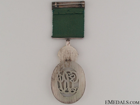 Colonial Auxiliary Forces Officers' Decoration Reverse