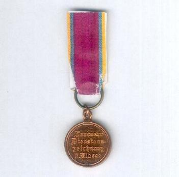 Bronze Medal Miniature Reverse