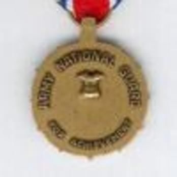 Bronze Medal (for National Guard) Reverse