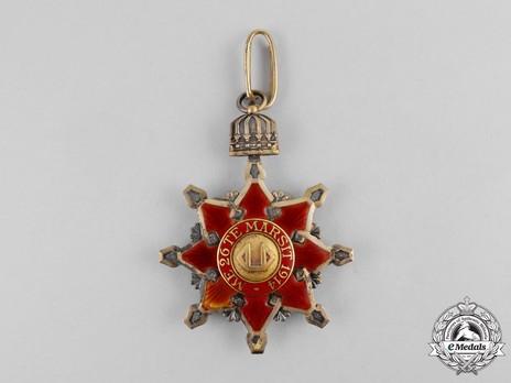Order of the Black Eagle, Grand Officer's Cross Reverse